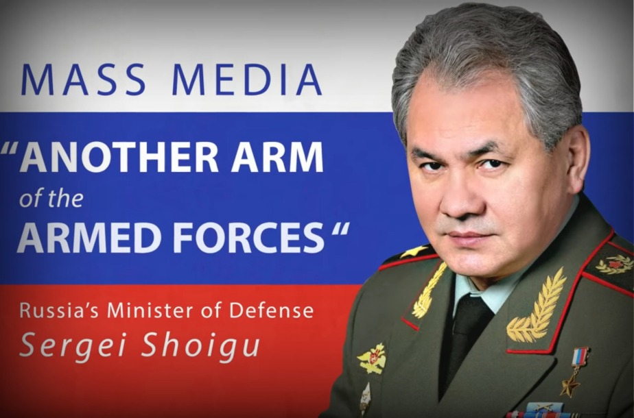 Mass Media as an Arm of the Armed Forces